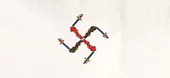 Espanya 75, poema visual